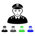 military captain flat icon vector image vector image