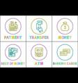 monetary transaction financial theme icon set vector image vector image