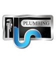 plumbing water pipe repair and maintenance vector image vector image