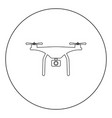 drone icon black color in circle or round vector image