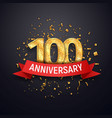 hundred years anniversary logo template 100 th vector image vector image