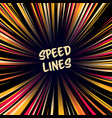 manga speed lines layout for comic books vector image vector image