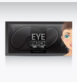 package of black hydrating under eye gel patches vector image vector image