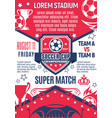 poster for football cup championship game vector image vector image