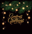 seasons greetings merry christmas holiday vector image vector image