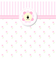 New Baby Shower Invitation Card vector image