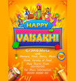 happy vaisakhi punjabi festival celebration