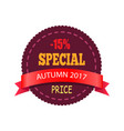 -15 special price autumn 2017 vector image vector image