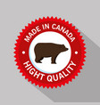 grizzly bear canadian frame vector image vector image