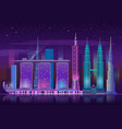 neon skyscrapers retro 80s night cityscape vector image