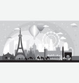 paris skyline silhouette 7 vector image vector image