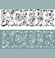 patterned element vector image vector image