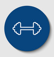dumbbell weights sign white contour icon vector image vector image