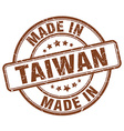 made in Taiwan vector image vector image