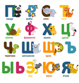 alphabet animals russian part 2 vector image vector image