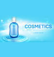 cosmetics pump bottle mockup banner skin care
