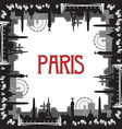 paris skyline silhouette 10 vector image vector image