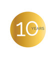 10th anniversary gold banner template tenth vector image