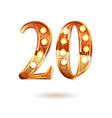 20 years anniversary vector image vector image