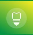 dental implant icon vector image