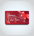 discount coupon design voucher for present on vector image