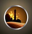 ramadan label vector image vector image