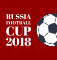 russia 2018 international football cup color card vector image vector image