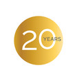20th anniversary gold banner template twentieth vector image vector image