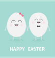 happy easter egg couple family with smiling face vector image