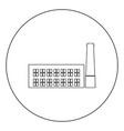 industrial building factory icon black color in vector image
