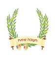 jewish holiday of hanukkah olive branches scroll vector image vector image