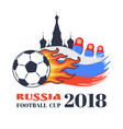 russia football cup 2018 colorful banner vector image