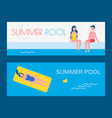 summer pool vacation posters vector image vector image