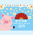 chinese year celebration and pig with flowers and vector image vector image