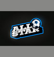 all star modern professional typography football vector image vector image