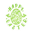happy easter hand sketched lettering vector image vector image