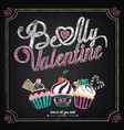 happy valentines day retro background vector image