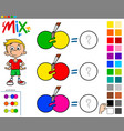 mix colors educational game for kids vector image vector image