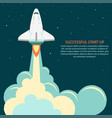 space rocket launch start up vector image vector image