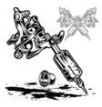 tattoo machines tattoo ink cup drawing vector image