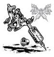 Tattoo machines tattoo ink cup drawing
