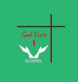 logo god lives vector image