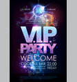 disco ball background vip party poster