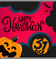 happy halloween party announcement halloween vector image