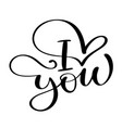 i love you valentines day text with vector image vector image
