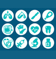 icon healthcare medical vector image