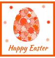 flower egg vector image
