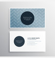 company business card design template with vector image vector image