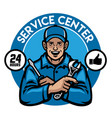 service center worker badge vector image