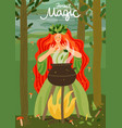 forest fairy-tale character vector image vector image